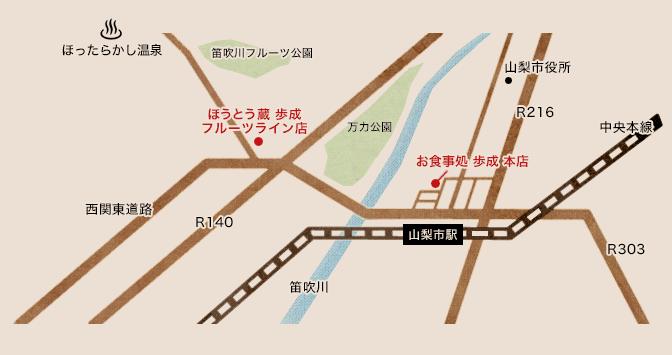 山梨市エリア 地図